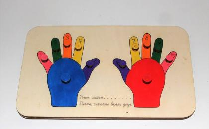 "Educational puzzle ""Hands"""
